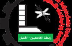 """جامعة بوليتكنك فلسطين تطلق """"مؤتمر إبداع الطلبة الوطني الثامن"""""""
