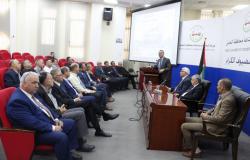 جامعة بوليتكنك فلسطين والغرفة التجارية تطلقان صندوق منح الدراسات العليا والبحث العلمي